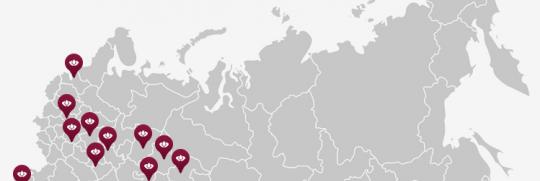 Открытие нового представительства BIOFA в городе Череповец