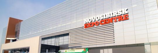Семинар BIOFA в Новосибирске 26 апреля