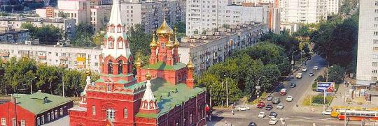 Приглашаем посетить выставочный стенд в Перми