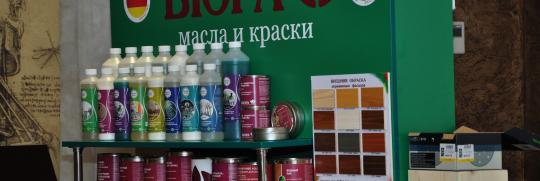 Итоги семинара 22 мая в городе Белгород