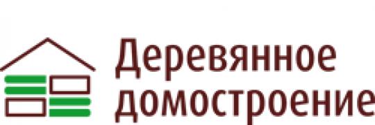Приглашаем Вас на Выставку «Деревянное домостроение» / Holzhaus состоится с 3 по 6 апреля 2014 года в Москве