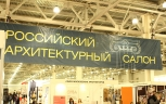 Итоги проведения выставки