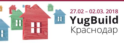 Выставка YugBuild в Краснодаре.