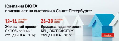 Выставки в Санкт-Петербурге Осень 2018